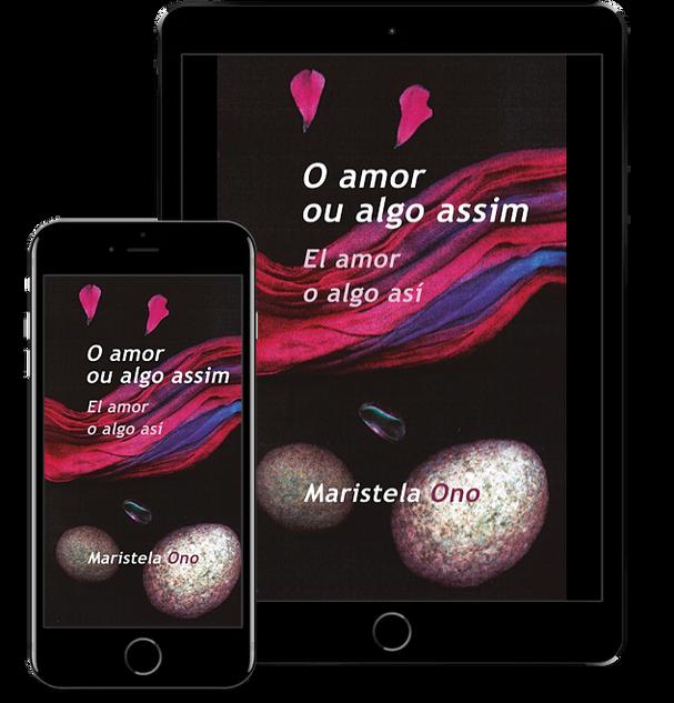 O amor ou algo assim: El amor o algo así eBook Kindle