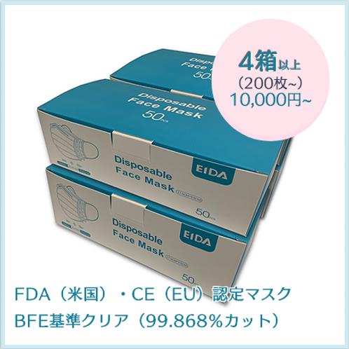 定形外発送:立体三層構造・不織布マスク(FDA・CE認証)1箱(50枚)@50円