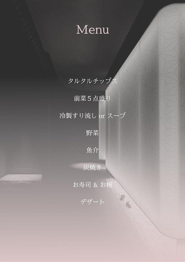 IMG-0598.JPG