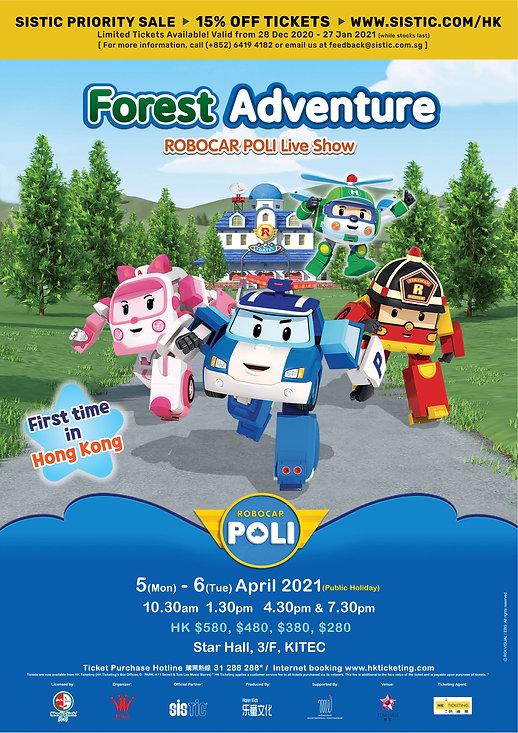 2021 April 5&6 POLI HK@Poster@Sistic mes