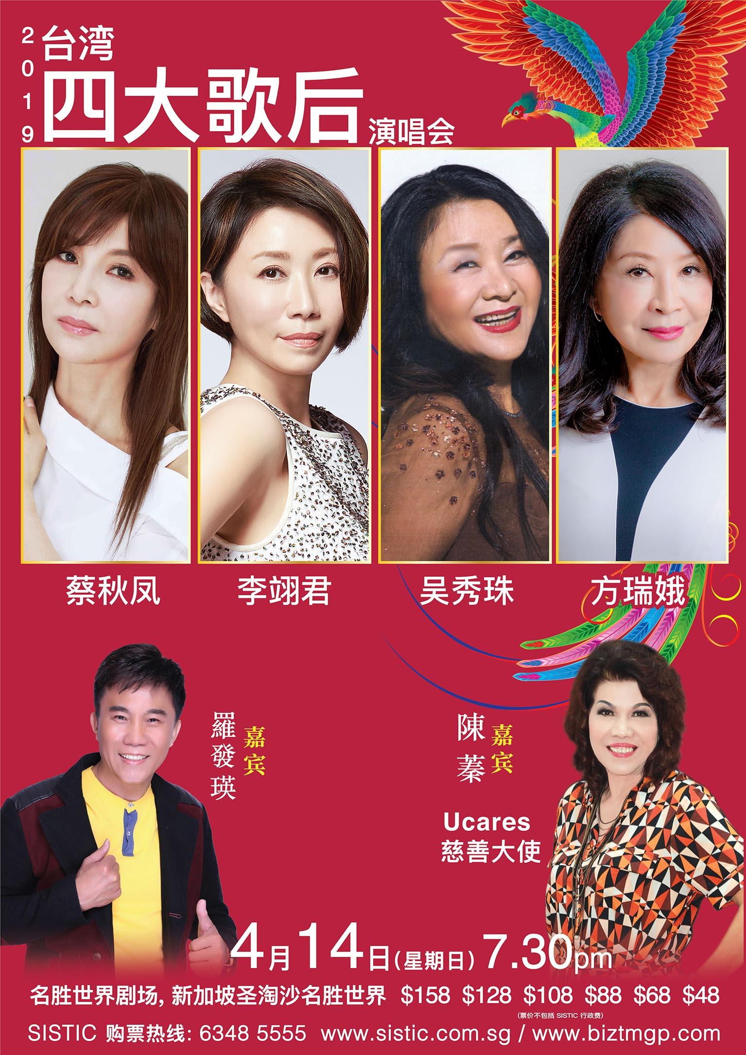 Taiwan 4 Divas