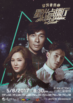 [Genting] All Star Jukebox in Concert