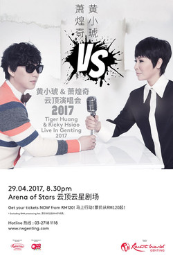 Tiger Huang & Ricky Hsiao Live in Genting 2017