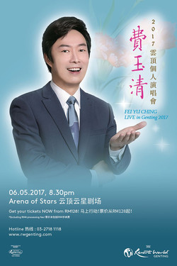 Fei Yu Ching Live in Genting 2017