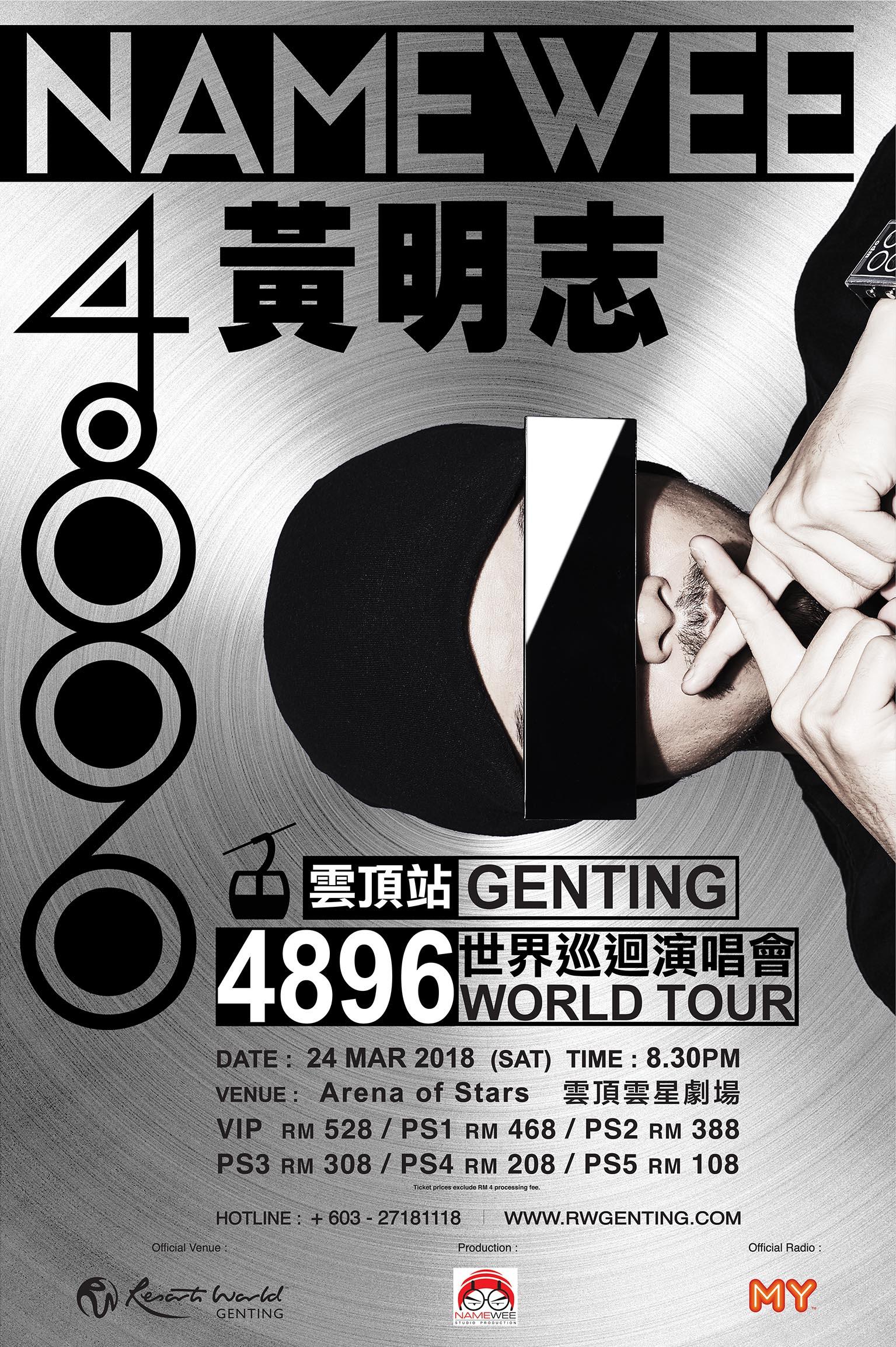 NAME WEE 4896 concert_Genting