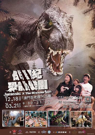Jurassic X The Dinosaur Park.jpg