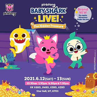 2021 Jun12&13 PinkfongBabyShark@HK icons