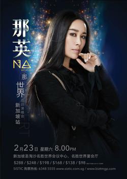 Na Ying Na World Tour Concert - Singapor