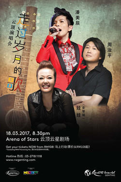Songs that Keep Us Together Live in Genting