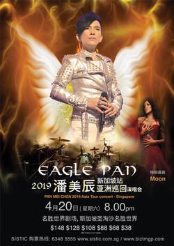 2019 Pan Mei Chen Asia Tour Concert - Si