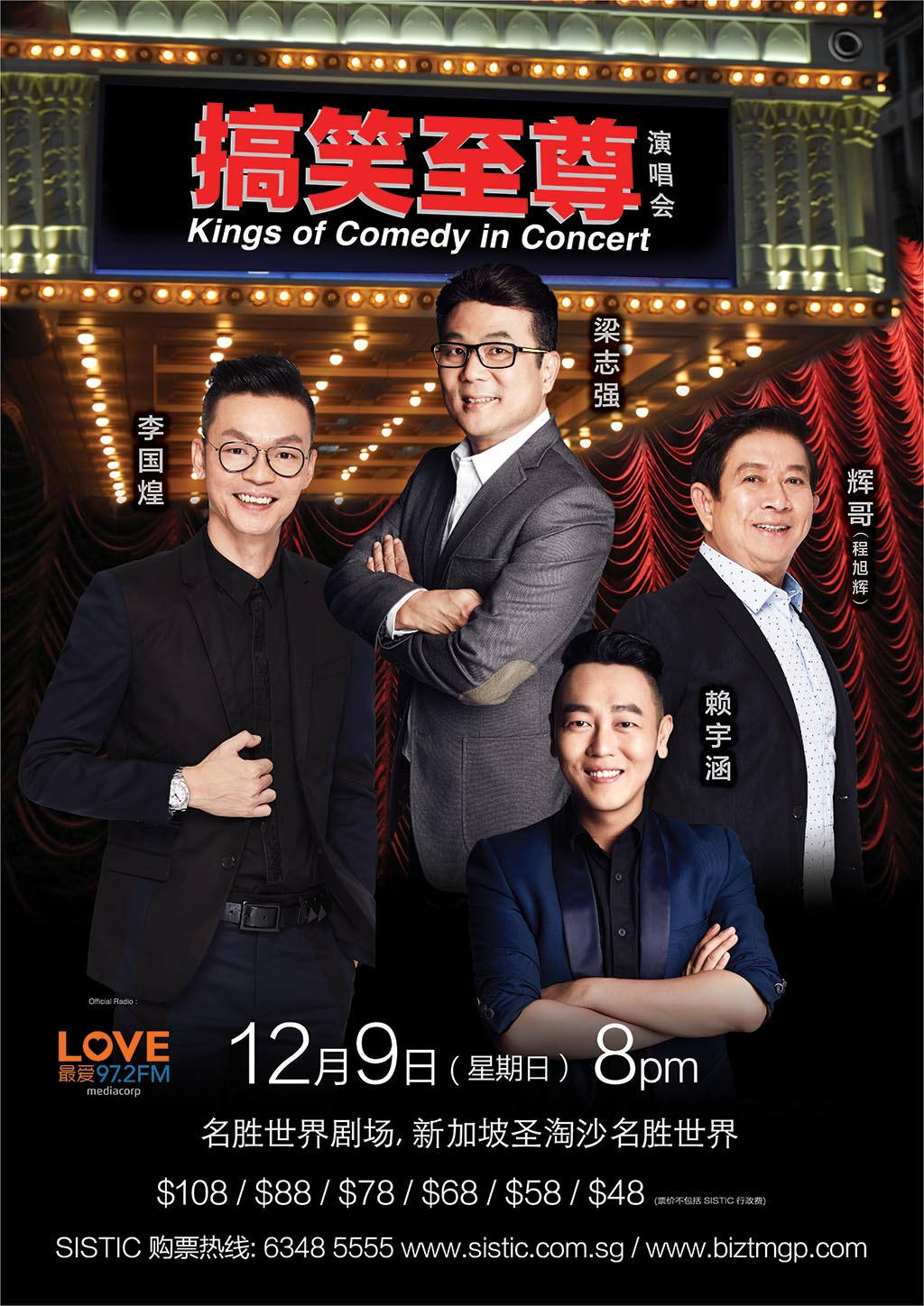 Kings of Comedy in Concert