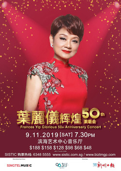 Frances Yip Glorious 50th Anniversary Co