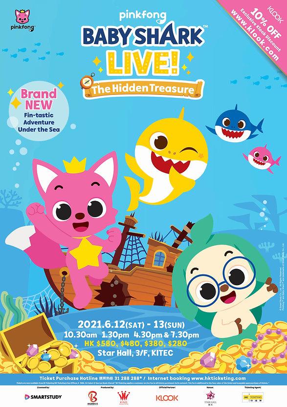 Pinkfong Baby Shark™ LIVE! The Hidden Tr