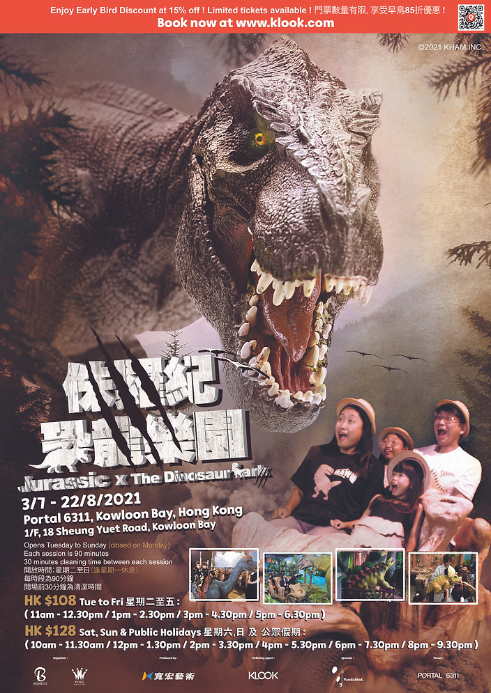 2021 Jul 3 - Aug22 Jurassic X The Dinosa