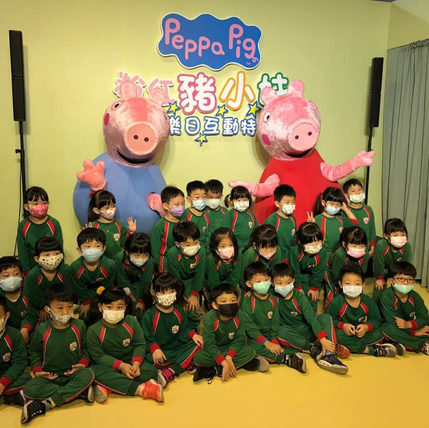 Peppa Pig Event In Taiwan 4