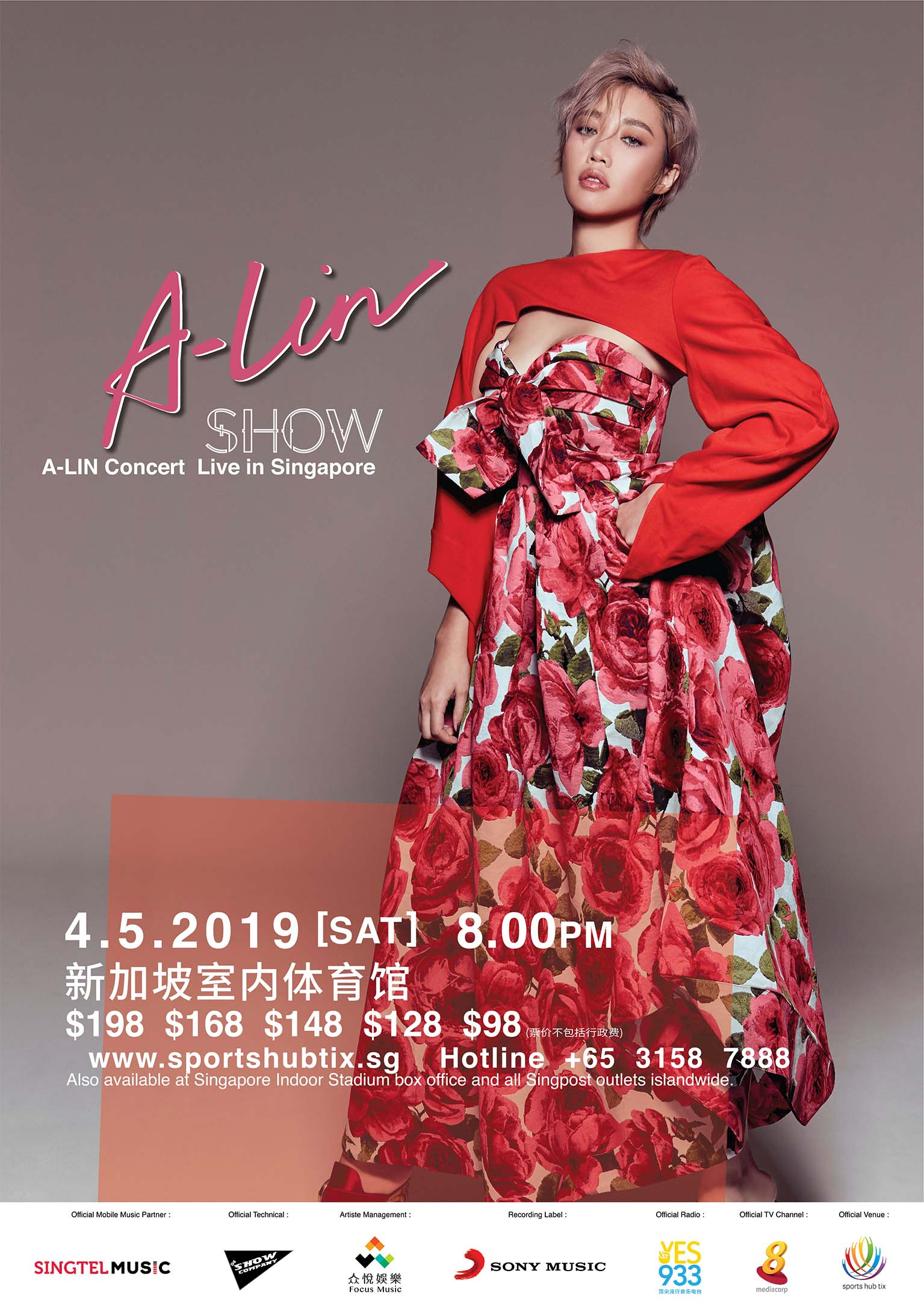 A-LIN SHOW LIVE IN SINGAPORE