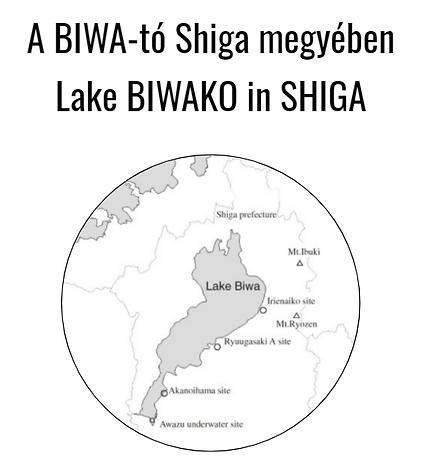shiga.PNG
