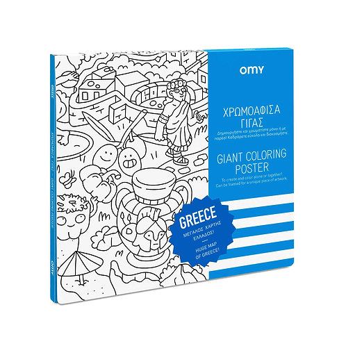 OMY - Giant Coloring Poster Greece