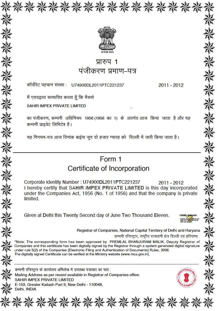Certificate of Incorporation.jpg