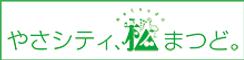 banner_yasacity.png