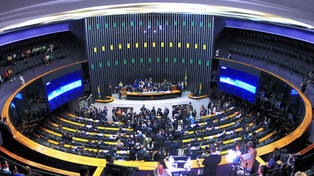 [LGPD] Brasil avança na indicação dos integrantes da ANPD