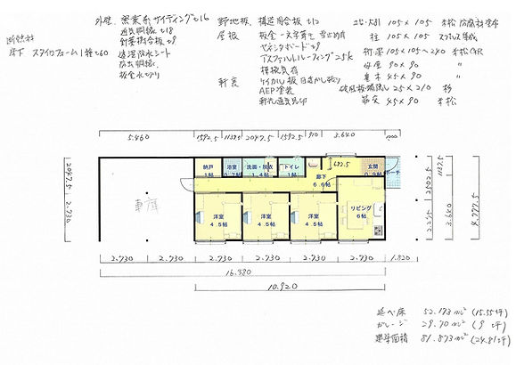 従業員_たたき台平面-min.jpg