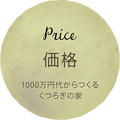 Top_price-min.png