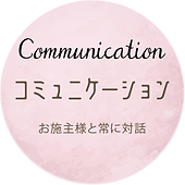 Top_communication-min.png