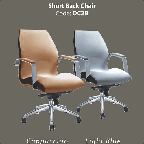 SHORT BACK CHAIRS- OC2 B-LC