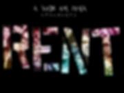 rent1.png
