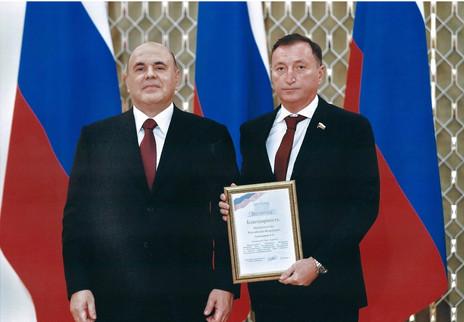 Зауру Аскендерову вручена Благодарность Правительства РФ