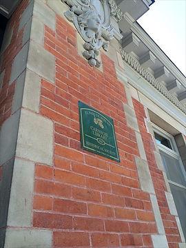 Historical Society plaque.jpg