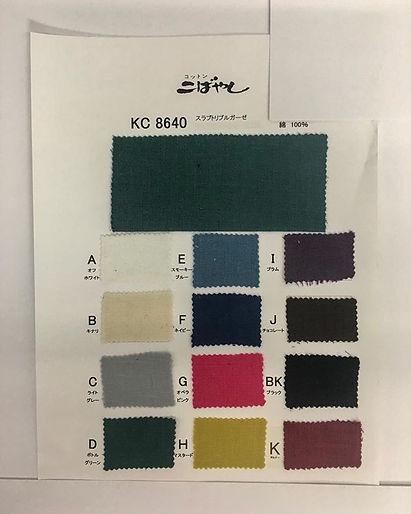 Triple gauze from Kobayashi KC-8640, 100
