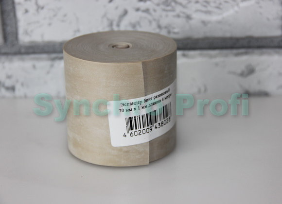 Эспандер бинт резиновый 4 метра