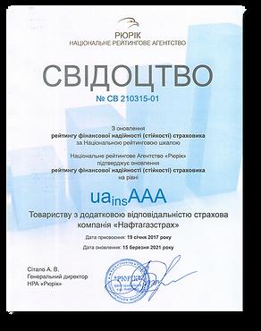 Certif220321.png