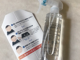 [護膚分享]預防黑頭粉刺形成 EMULSION REMOVER 黑頭潔膚噴霧