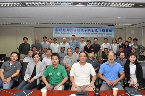 Taiwan ASC Technology Transfer
