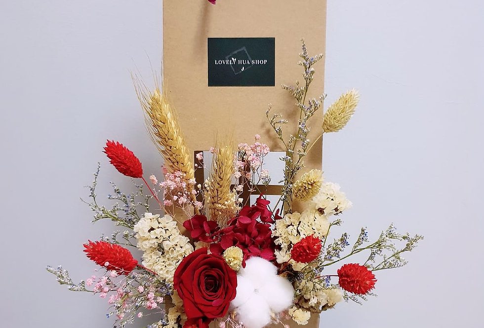 (VDAY) FB10 - Everlasting Red Rose Box