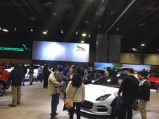 Jaguar Show Arena