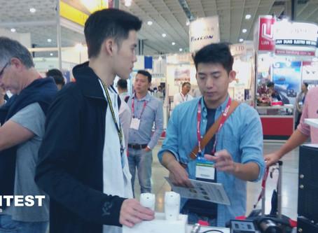 SENTEST紅外線測溫儀全系列產品將在2019台中塑橡膠工業展盛大展出!