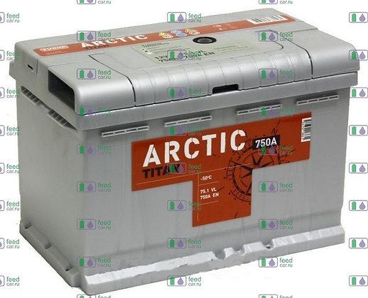 Titan Arctic Silver 75 обр/п (280x175x190)