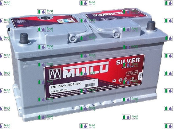 MUTLU Cal. SL 100A/ч обр/п (350x175x190)