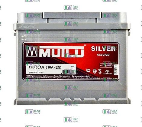 MUTLU Cal. SL 60 обр/п (240x175x190)