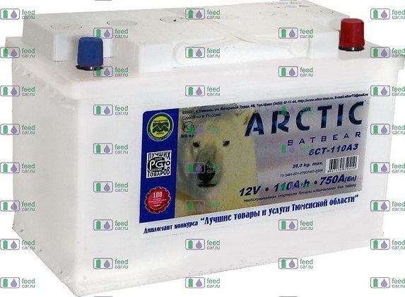 Arctic 6СТ-110LB обр/п (350x175x190)