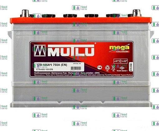 MUTLU (джип) 105А/ч выс. обр/п (325x175x210)