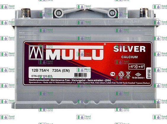 MUTLU Cal. SL 75 обр/п (280x175x190)