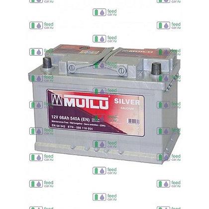 MUTLU Cal. SL 66 пр/п (280x175x190)
