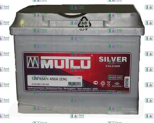 MUTLU Cal. SL 55 обр/п (240x175x190)