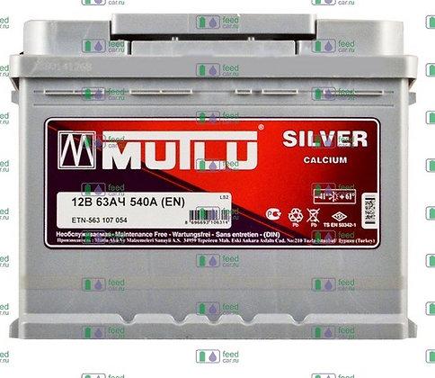 MUTLU Cal. SL 63 обр/п (240x175x190)