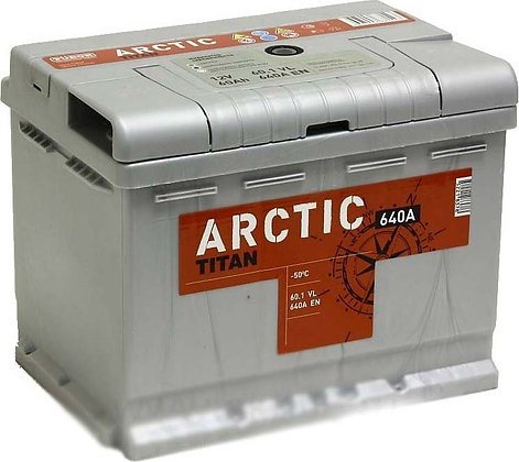Titan Arctic Silver 60 пр/п (240x175x190)